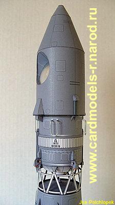 ракета носитель союз 2 1 а #11