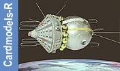 Советская, российская и украинская космонавтика в моделях из бумаги